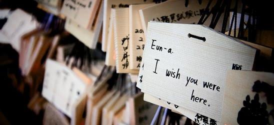 願いが叶う方法