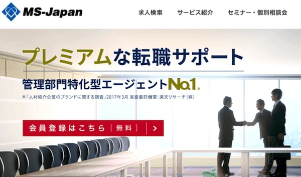 MA-Japan
